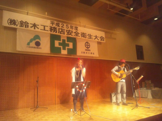 image-20130419122902.png
